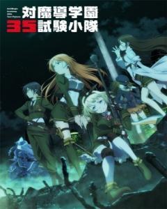 Taimadou Gakuen 35 Shiken Shoutai Episode 10