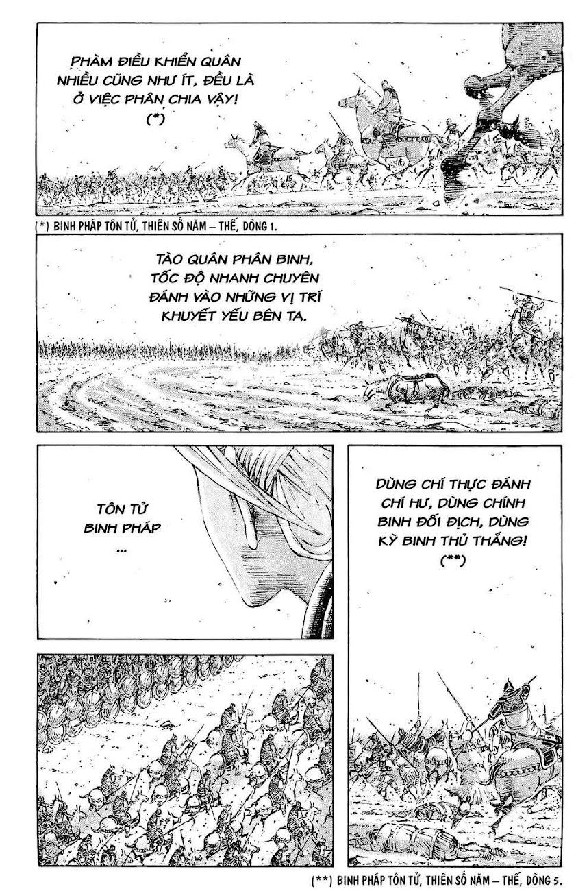 Hỏa phụng liêu nguyên Chương 342: Lưỡng trận giao phong [Remake] trang 9