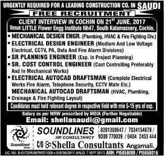 Free recruitment - Construction company in Saudi Arabia