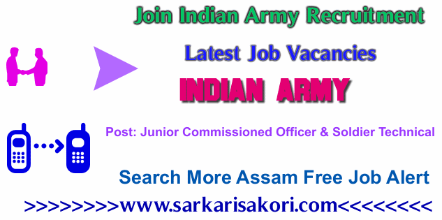 Join Indian Army Recruitment 2017 Junior Commissioned Officer & Soldier Technical