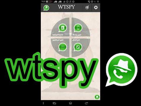تحميل برنامج wtspy مجانا للاندرويد