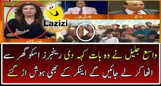 Wasay Jalil Defending Altaf Hussain