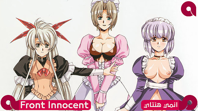 حلقة هنتاي Front Innocent حصرياً