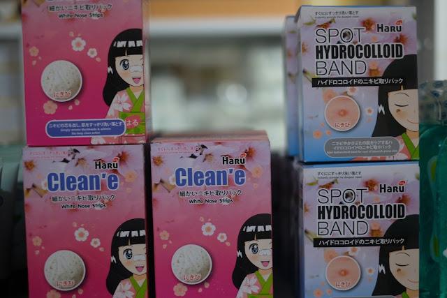 HARU CLEAN E WHIE NOSE STRIP, SPOT HYDROCOLLOID BAND