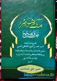 Kitab Mafahim