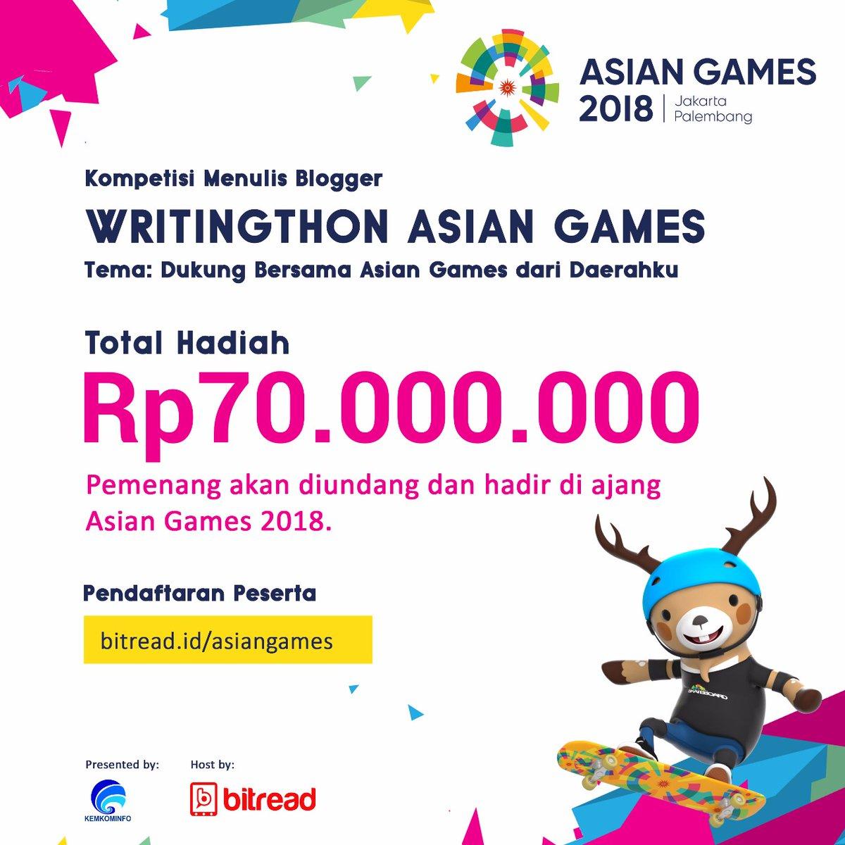 writingthon%2Basian%2Bgames%2B2018 - Asian Games Writingthon