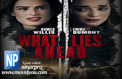 What Lies Ahead (2019) Watch and Download Online