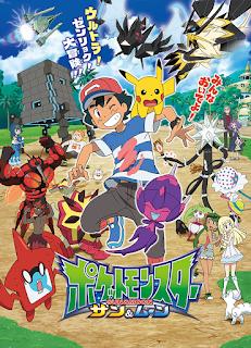 Pokemon sun and moon Episodios Completos Descarga Sub Español