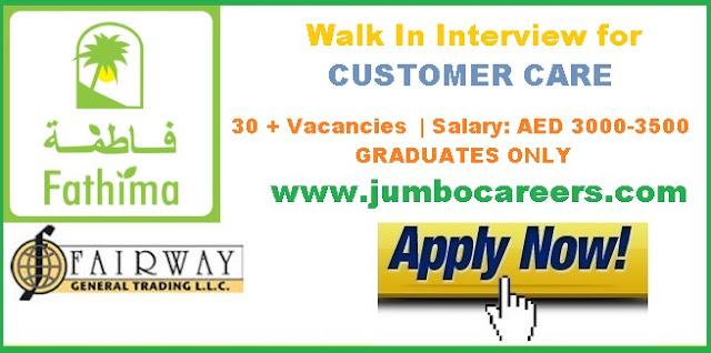 Customer care jobs salary in Dubai 2018, Walk In interview for Fairway trading jobs Dubai 2018, customer care jobs at Fairway Trading Dubai
