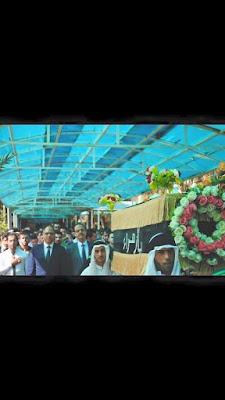نعش التعليم في احتفالية ذكرى وفاة فاطمة تشيعه جامعة المستنصرية