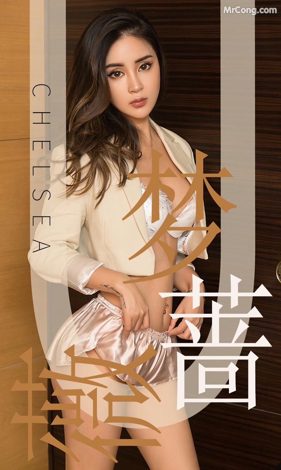 UGIRLS - Ai You Wu App No.1478: 梦 蔷薇 (35 pictures)