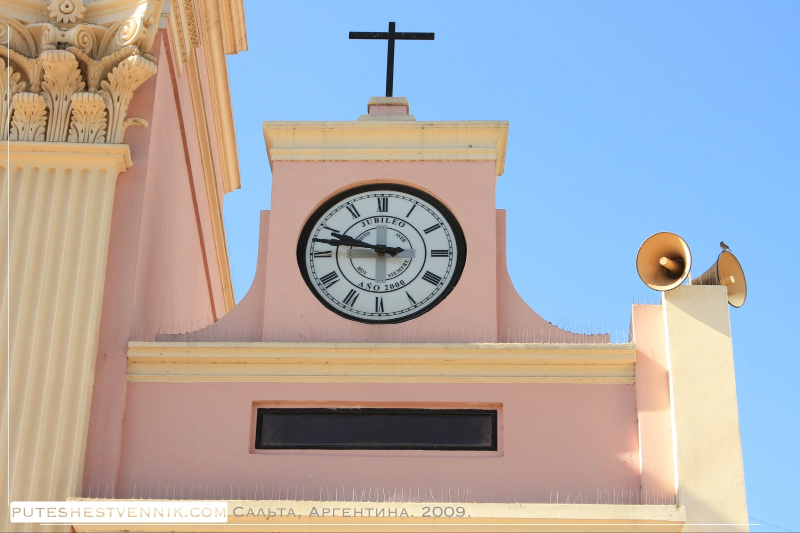 Часы храма в Сальте
