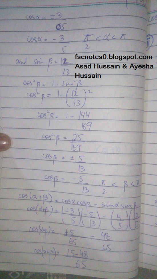 FSc ICS FA Notes Math Part 1 Chapter 10 Trigonometric Identities Exercise 10.2 Question 9 Written by Asad Hussain & Ayesha Hussain 3