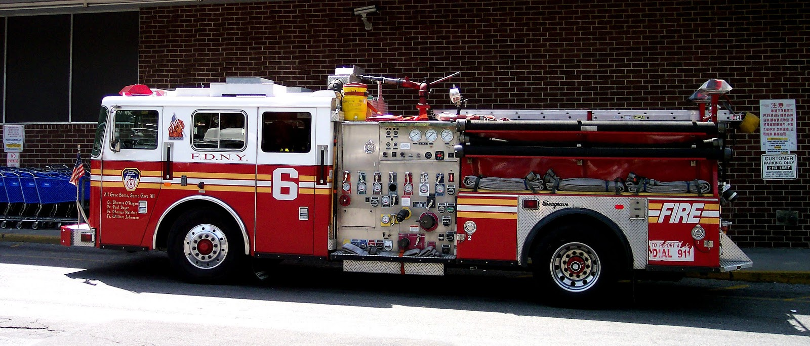A fdny engine painted in the traditional fire engine red source