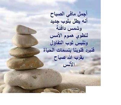وأمثال وكلام اقوال وحكم جميلة
