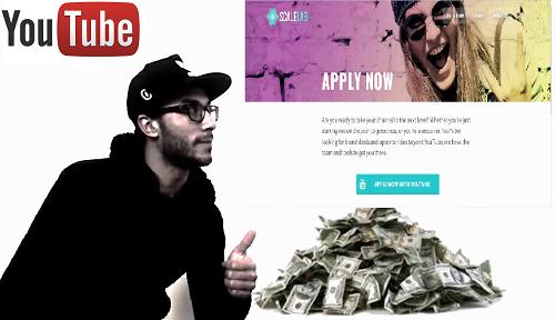 يوتيوب بارتنرشيب لحماية القناة جيدة لاصحاب القنوات الصغيرة وطريقة التسجيل