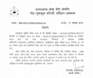 UKPSC Notice