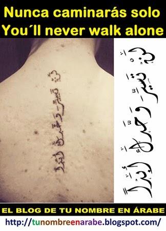 Tu Nombre En árabe Tatuajes árabes