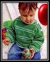 pulover dlya malchika spicami foto shema i opisanie