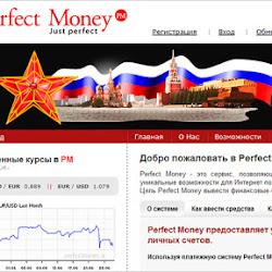 Perfect Money (Перфект Мани): регистрация, вход в кошелек и отзывы
