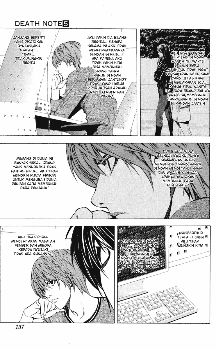 Baca Manga, Baca Komik, Death Note Chapter 41, Death Note 41 Bahasa Indonesia, Death Note 41 Online, Death Note 41 Indo
