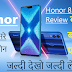 Honor 8x Max Review ! Honor 8X Unboxing & First Look - Full Screen   AI   Kirin 710 and More full explain