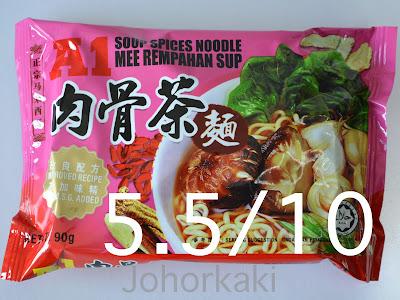 A1 Soup Spices Noodle Bak Kut Teh Flavour Instant Noodle