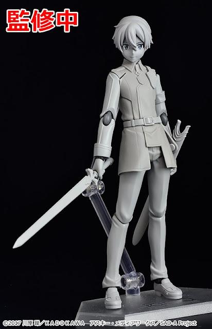 Figma Kirito de SAO Alicization