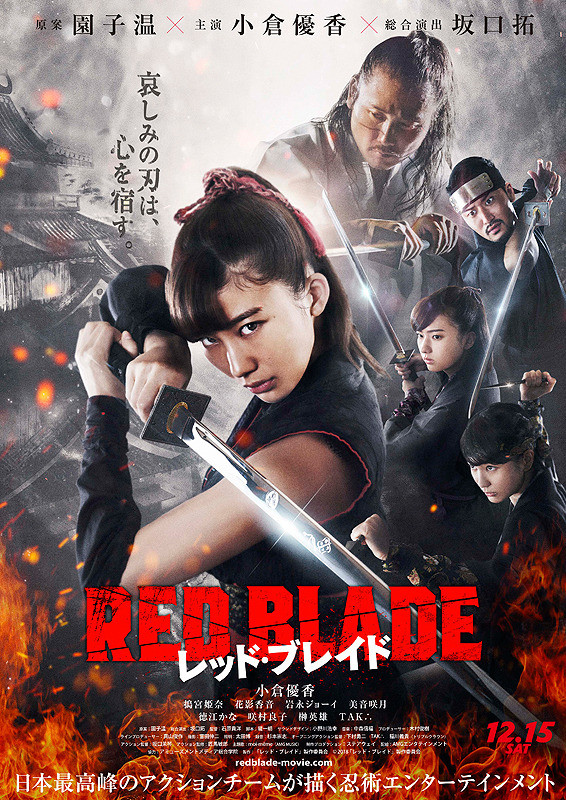 Sinopsis Red Blade / Reddo Bureido / レッド・ブレイド (2018) - Film Jepang