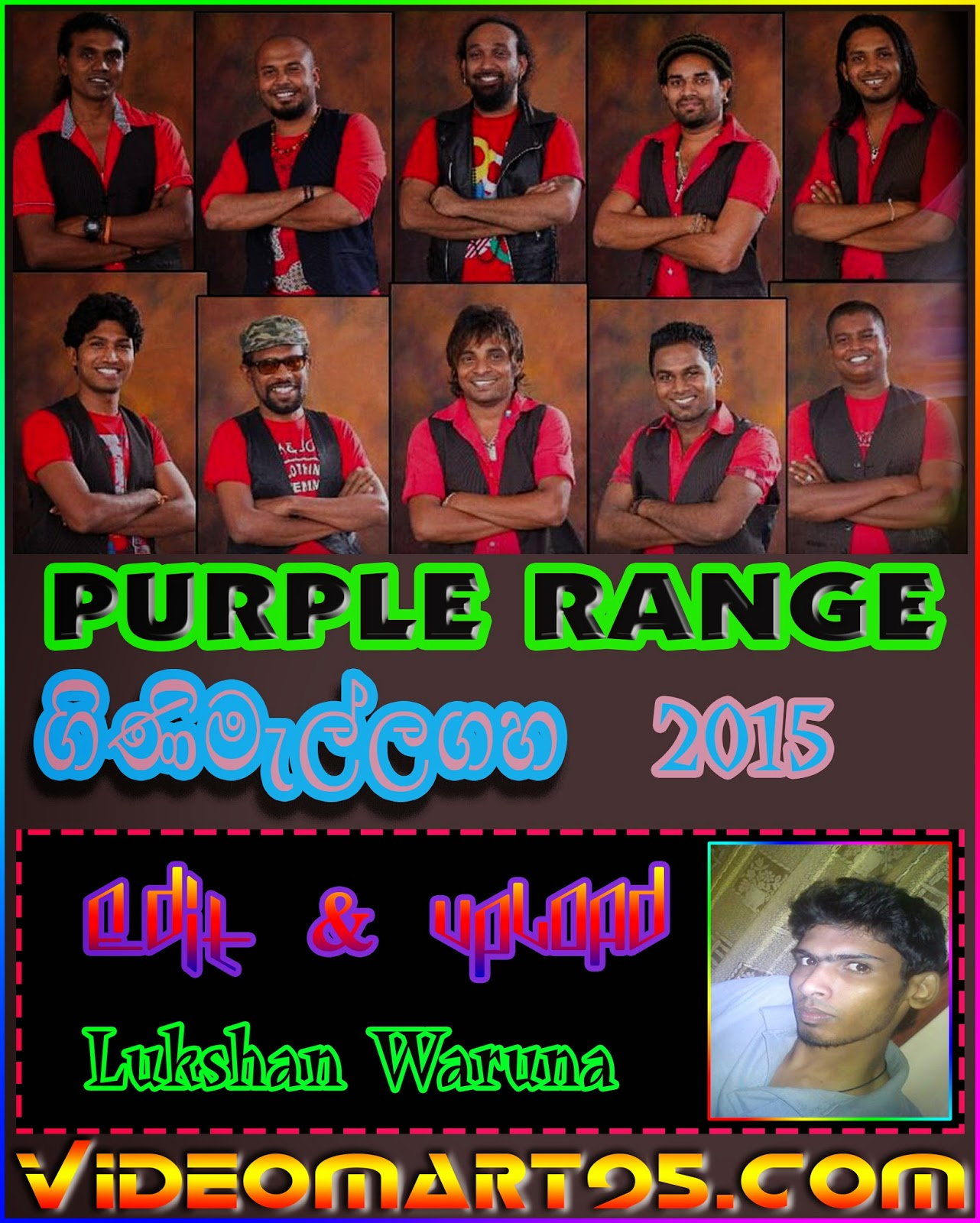 PURPLE RANGE LIVE IN BADDEGAMA GINIMELLAGAHA 2015