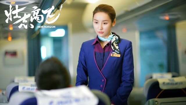 New Horizon Chinese aviation drama Eva Lu Yi