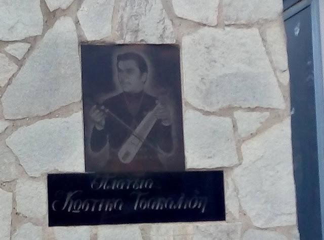Σαν σήμερα έφυγε ο λυράρης Κωστίκας Τσακαλίδης (Αφιέρωμα)