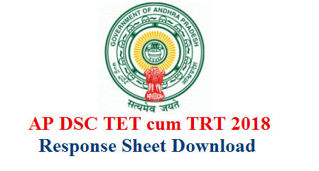 Andhra Pradesh Teachers Recruitment Notification AP DSC TET cum TRT 2018 Response sheets for Computer Based Recruitment Test CBT Download Here from official website www.apdsc.apcfss.in ap-dsc-tet-cum-trt-2018-exam-response-sheets-download