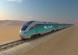 وظائف خالية فى الشركة السعودية للخطوط الحديدية عام 2019