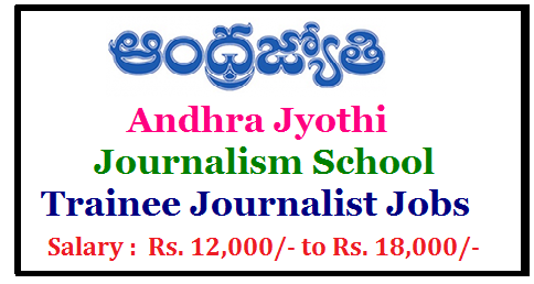 Andhra Jyothi Journalism School - Trainee Journalist Jobs Andhra Jyothi Journalism School invites applications from Eligible candidates for the Admissions and Recruitment of Trainee Journalists./2017/08/andhra-jyothi-journalism-school-trainee-journalist-jobs-recruitment-2017.html