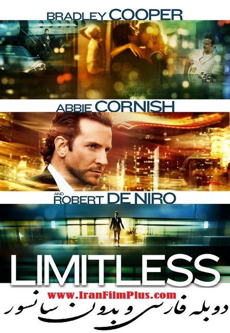 فیلم دوبله: نامحدود (2011) Limitless