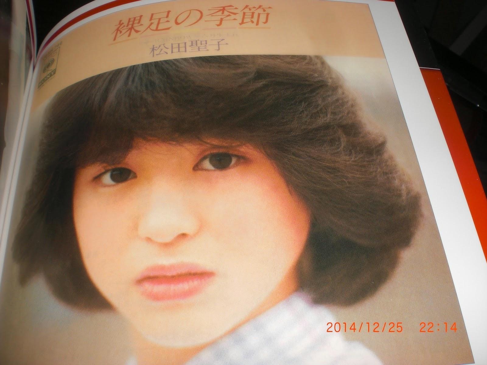 Kei Mizutani nudes (68 pictures), fotos Sexy, YouTube, see through 2018
