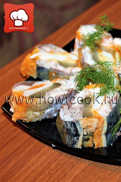 рецепт вкусной рыбной закуски с фото