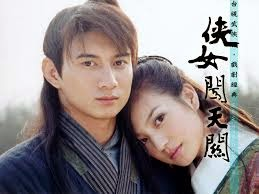 Treasure Venture Zhao Wei Nicky Wu 2000, best wuxia drama withdrawal syndrome