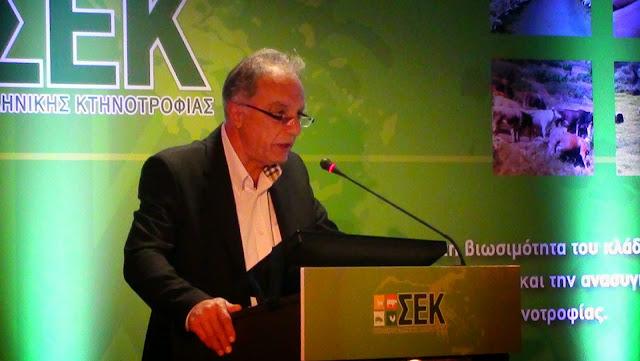 Ο Σύνδεσµος Ελληνικής Κτηνοτροφίας ζητά διορθωτική νοµοθετική πρωτοβουλία για το ΦΠΑ