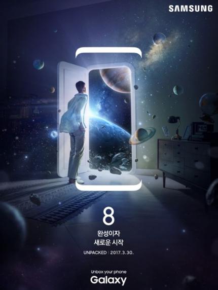 Samsung galaxy s8 презентация заработать моделью онлайн в болохово