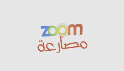 تردد قناة zoom مصارعة على النايل سات لعام 2018