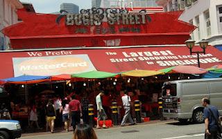Pintu Masuk Pasar Bugis (Bugis Street Market)