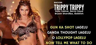 Trippy Trippy Lyrics