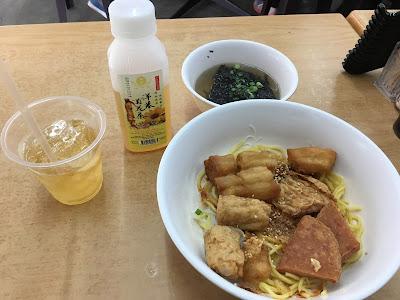 yong tau foo noodle at silat ave