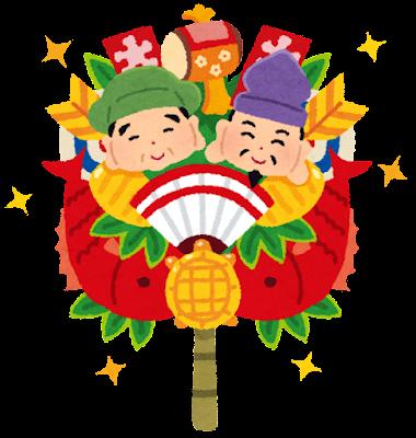飾り熊手のイラスト(大黒様・恵比寿様)