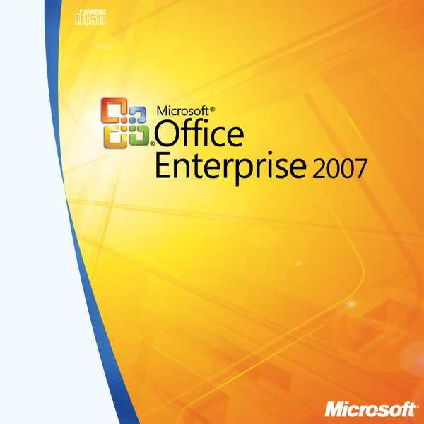 free download microsoft office 2007 enterprise+serial number