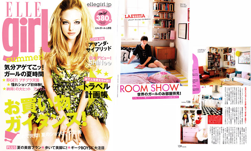ELLE girl (Japan) - June 2011 - Room Show