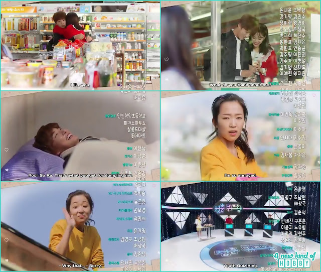 In Sung got extra ordinary powers after the medicine experiment -n Romance Full of Life: Episode 2 Preview
