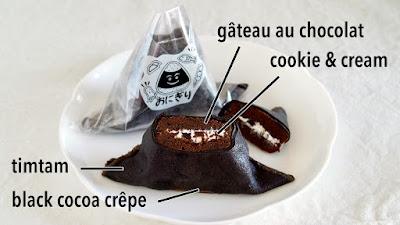 Omusubi Cake (Onigiri Cake)